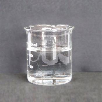 3-aminopropyltrimethoxysilane cas 13822-56-5