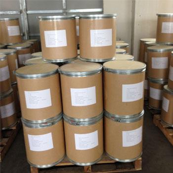 1-aminohydantoin hydrochloride cas 2827-56-7