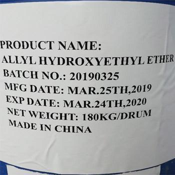 2-Allyloxyethanol CAS 111-45-5