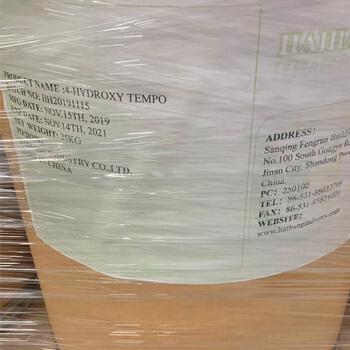 4-Hydroxy TEMPO CAS 2226-96-2