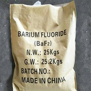 Barium Fluoride cas 7787-32-8