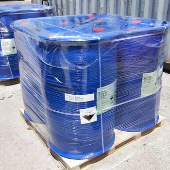 tripropylene glycol diacrylate cas 42978-66-5
