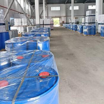 Cocoyl chloride CAS 68187-89-3