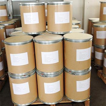 Magnesium glycinate CAS 14783-68-7