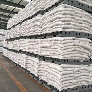 ammonium-bicarbonate-cas-1066-33-7