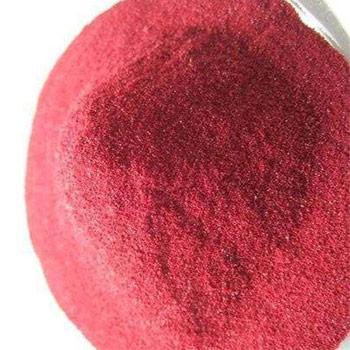 chromium picolinate cas 14639-25-9