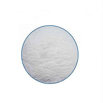 lactitol monohydrate cas 81025-04-9