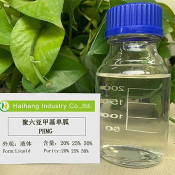phmg liquid 25% 20% 50%
