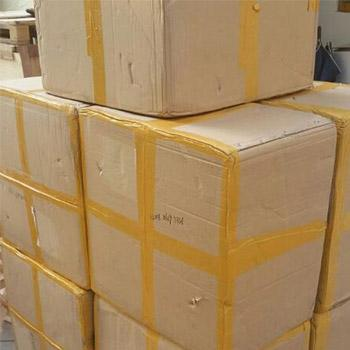 solvent red 135 cas 71902-17-5