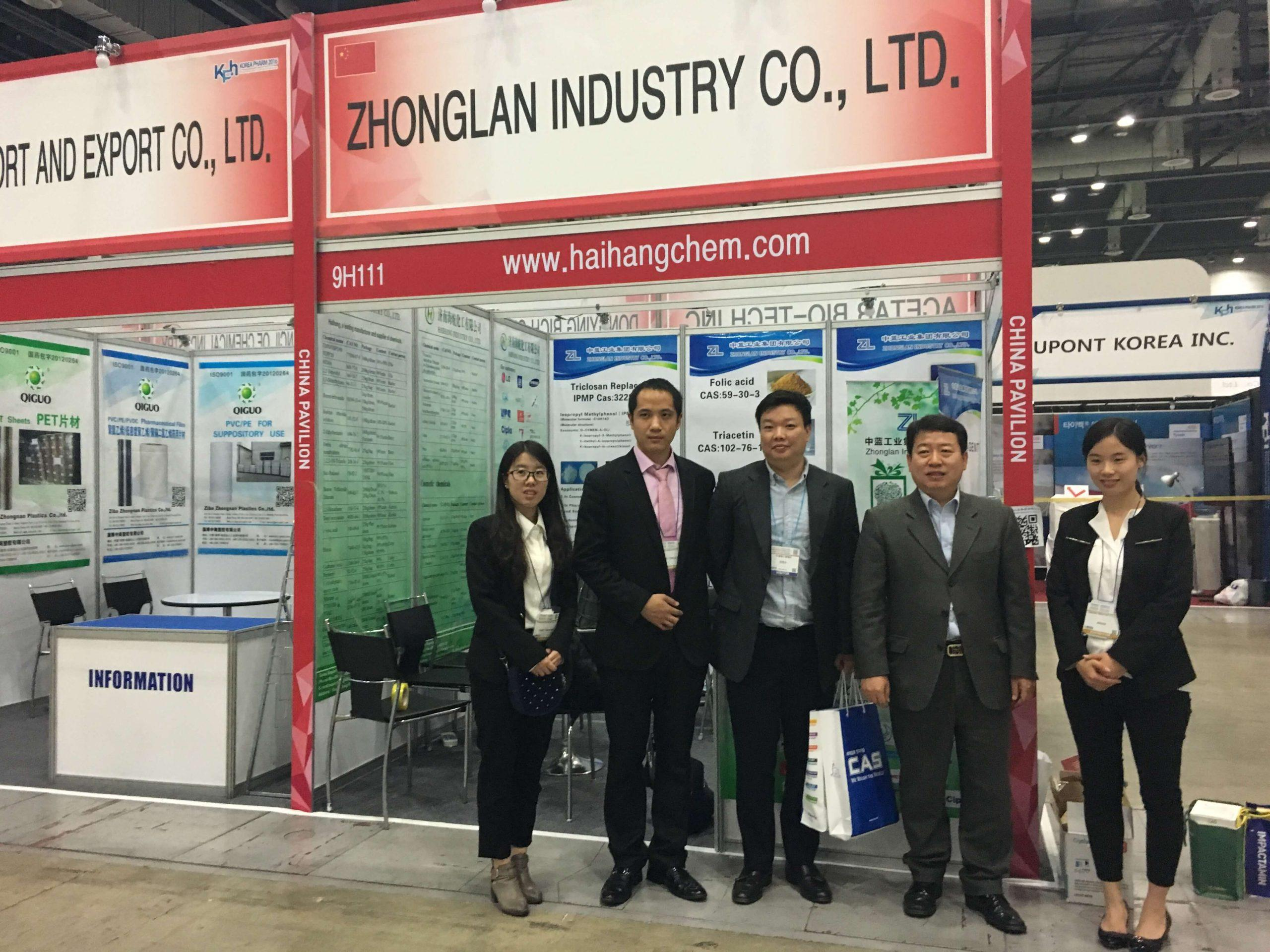 Haihang Industry Attended KOREA PHARM & BIO 2016