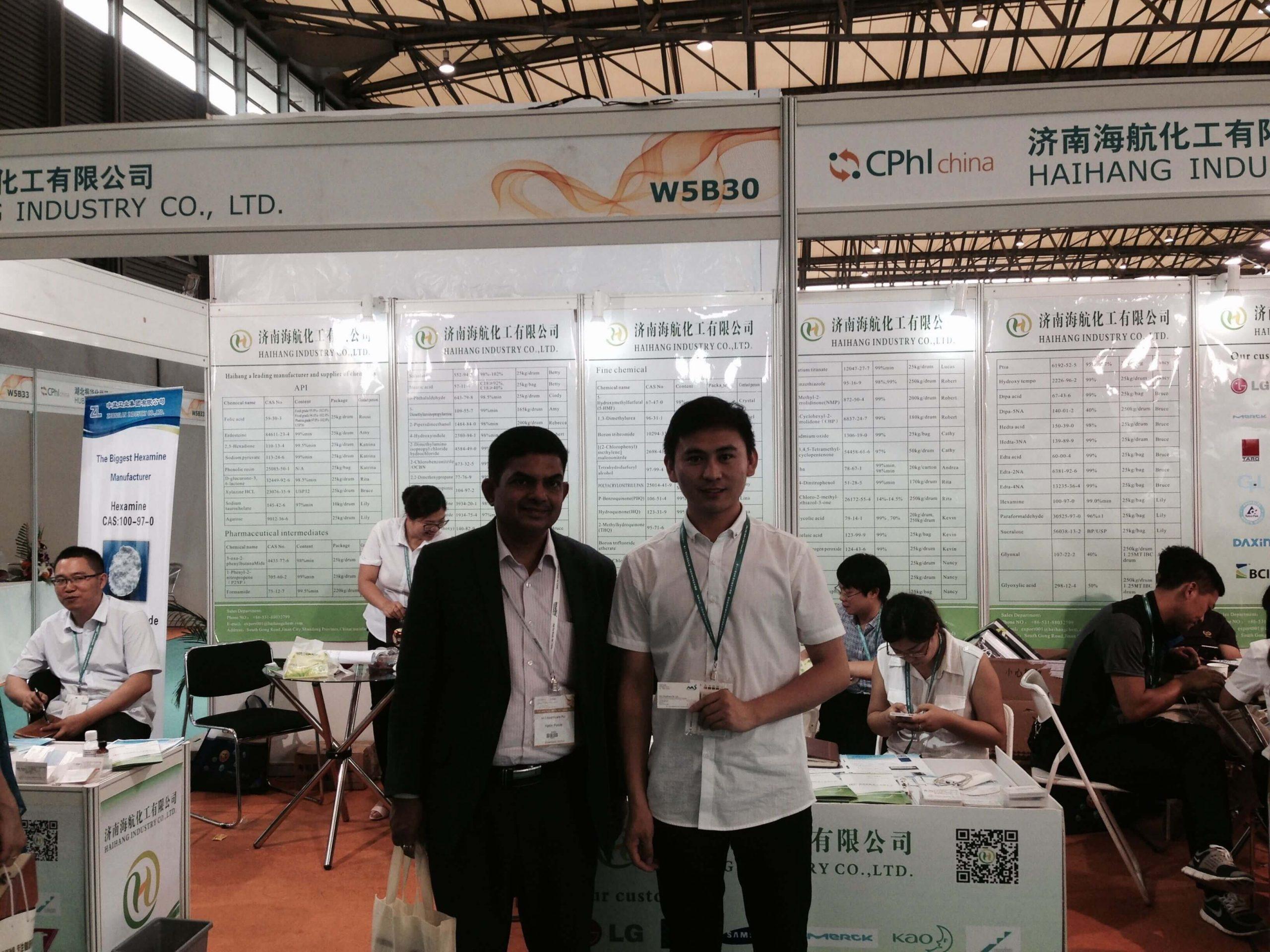 CPhI & P-MEC China 2016 (1)
