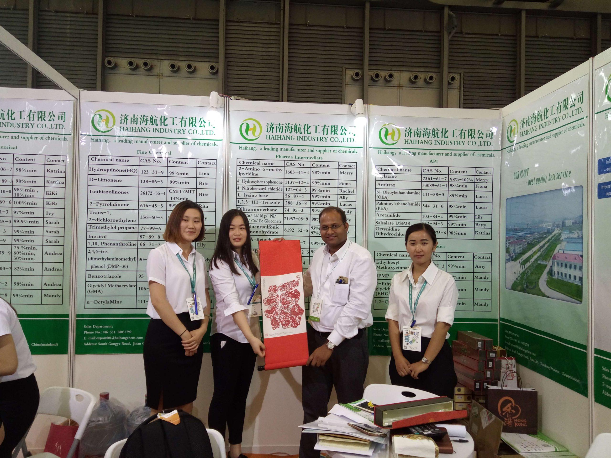 CPhI & P-MEC China 2017 (1)