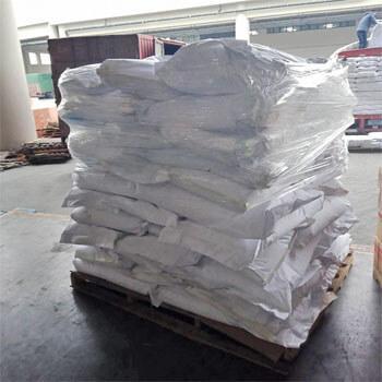 Ammonium Acetate CAS 631-61-8