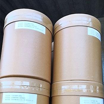 L-carnitine-L-tartrate cas 36687-82-8 1