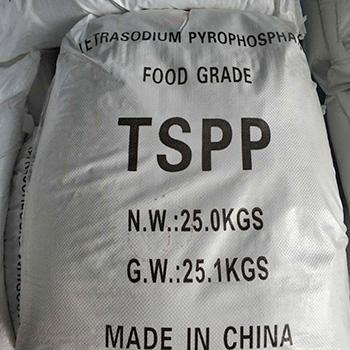Tetrasodium-pyrophosphate-cas-7722-88-5-packaging