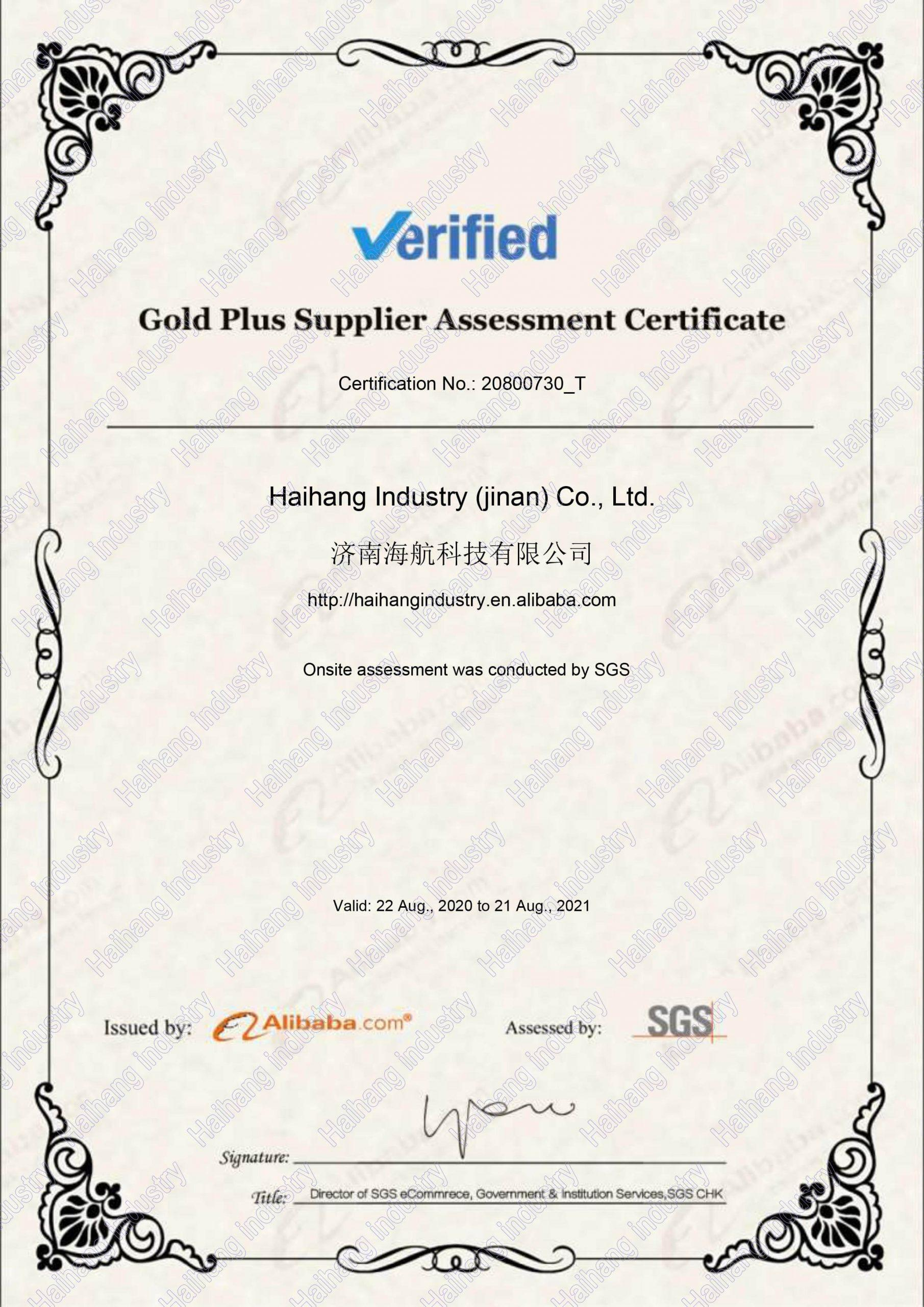 alibaba.com gold plus supplier assessment certificate