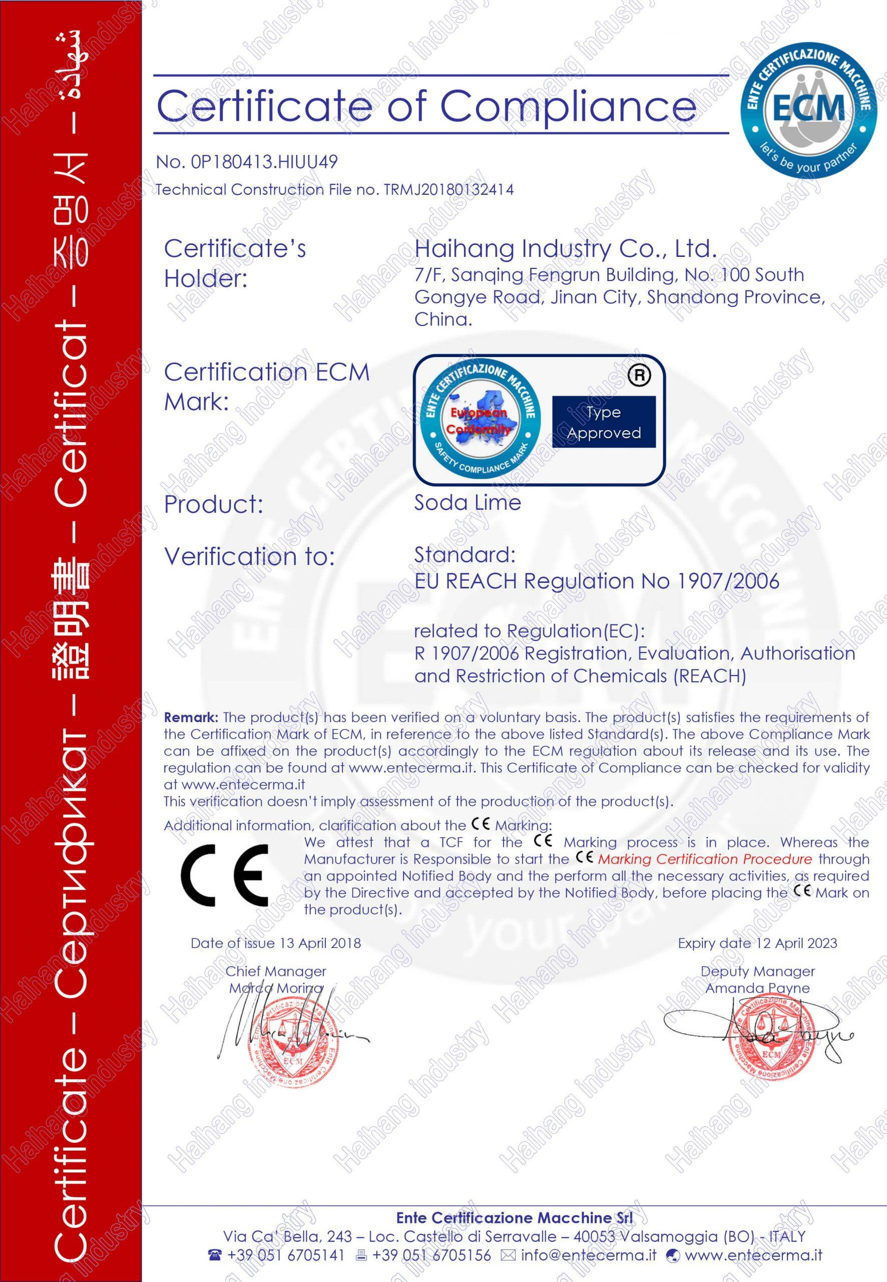 CE Certificate of haihang industry