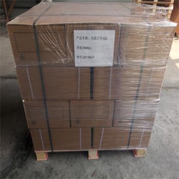 Chimassorb 119 CAS 106990-43-6