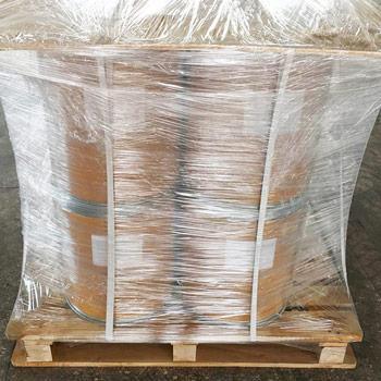 DL-Carnitine hydrochloride CAS 461-05-2