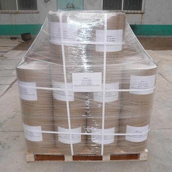 Monobutyltin oxide CAS 51590-67-1