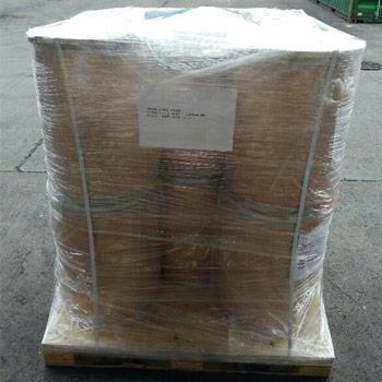 Tauroursodeoxycholic acid CAS 14605-22-2