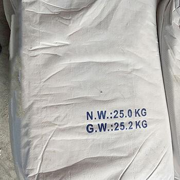 3-Chloro-2-Hydroxypropanesulfonic Acid Sodium Salt (CHPS-NA) CAS 126-83-0