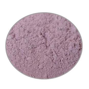 Salicylhydroxamic Acid cas 99-10-5