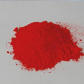Acid Red 37 cas 6360-07-2