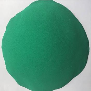 Cupric carbonate basic CAS 12069-69-1
