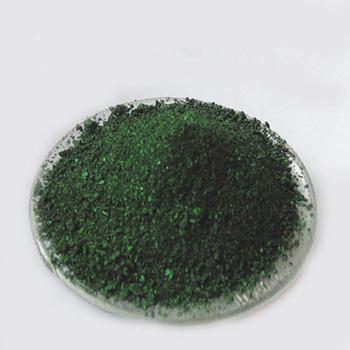 Indocyanin Green cas 3599-32-4