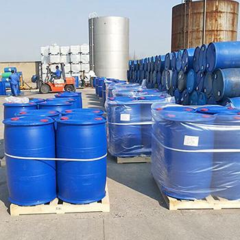 Methyl L-pyroglutamate Cas 4931-66-2