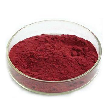 Astrazon Brillant Red 4G CAS 12217-48-0